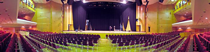 Kultur- und Kongreßzentrum Gera