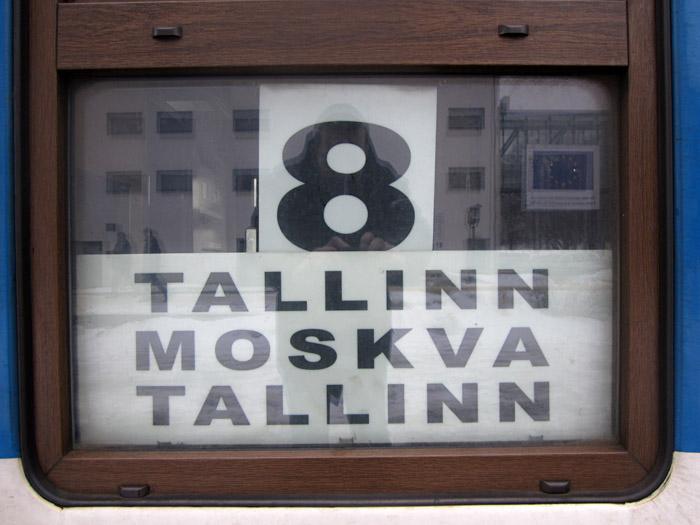 Unser Zug von Tallin nach Moskau